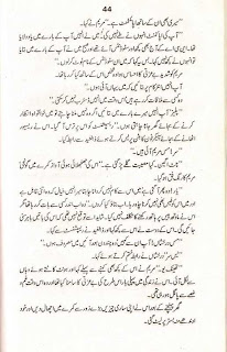 lahasil novel by umera ahmed