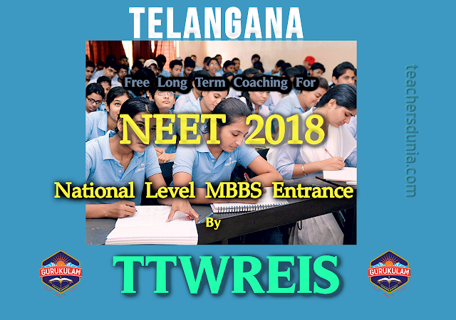 TTWREIS-Free-Long-Term-Coaching-For-NEET-2018
