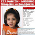AMBER ALERT: Εξαφανίστηκε η 6χρονη ΣΤΥΛΙΑΝΗ ΕΙΚΟΣΠΕΝΤΑΚΗ από την ΑΓΙΑ ΒΑΡΒΑΡΑ