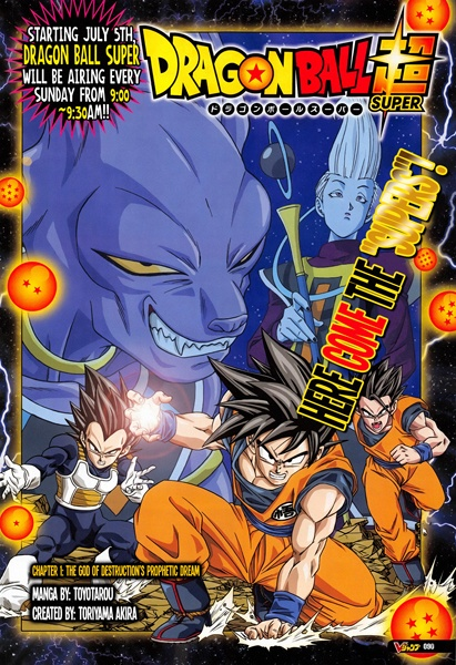 Dragon ball Super MANGA 22/?? [MEGA][Español]