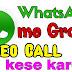 WhatsApp Me Group Video Call Kese Kare