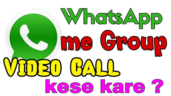 WhatsApp Me Group Video Call Kese Kare