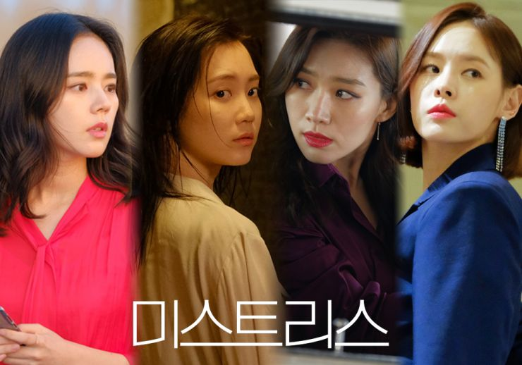 Download Drama Korea Mistress Sub Indo Batch