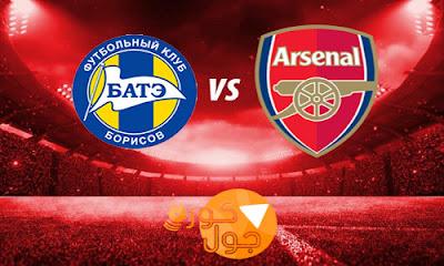 مشاهدة مباراة ارسنال وباتي بوريسوف بث مباشر اليوم 14-2-2019 فى بطولة الدوري الاوروبي