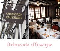 restaurant ambassade d'auvergne