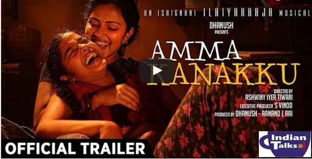 Amma-Kanakku-Trailer