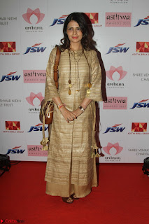 Archana Aswa Awards 2017 040.JPG