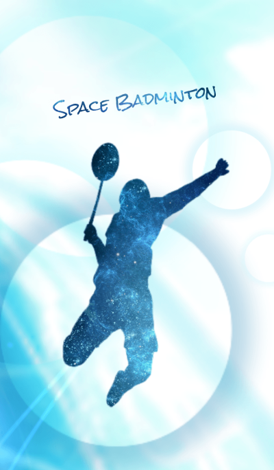 Space Badminton