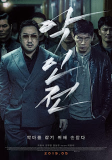 Download The Gangster, The Cop, The Devil (Korean Movie)