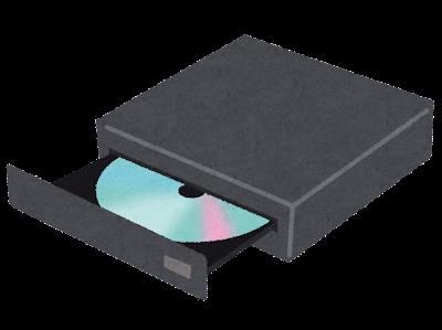 光学ドライブのイラスト(コンピューター)