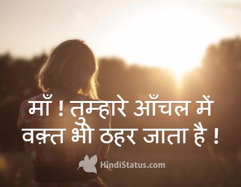 Time - HindiStatus