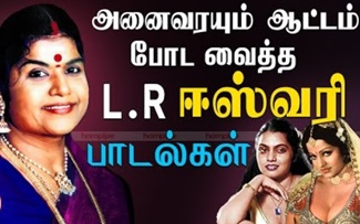 L R Eswari Tamil Movie Songs | Hornpipe Tamil Songs