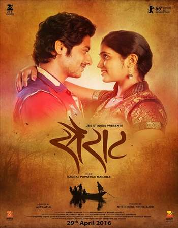 Sairat 2016 Marathi 999MB Censor Copy DVDScr x264