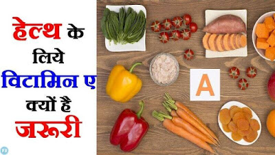 Role of vitamin A