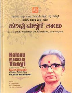 http://www.navakarnatakaonline.com/diabetes-poorthi-gunavaguttade