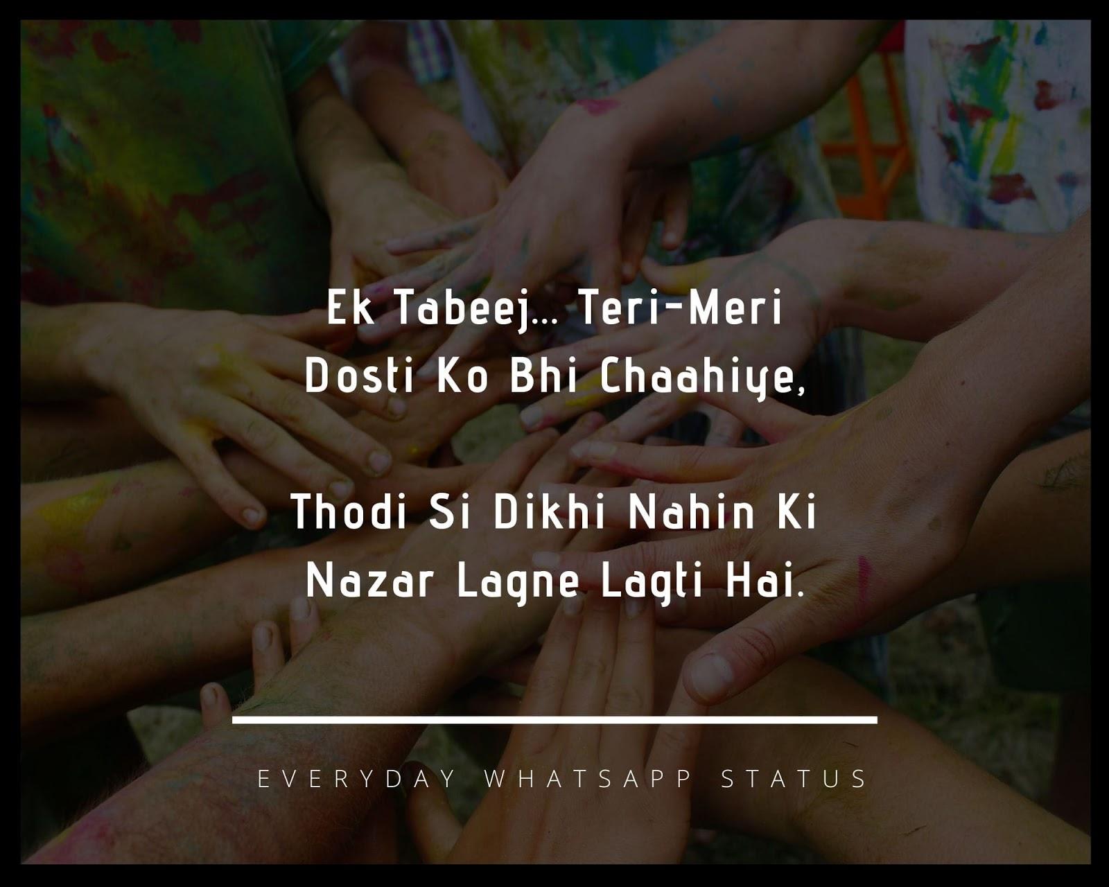 Dosti Shayari Funny - Ek Tabeej Teri-Meri