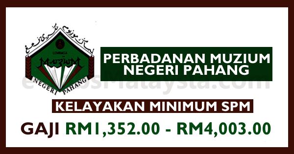 Perbadanan Muzium Negeri Pahang