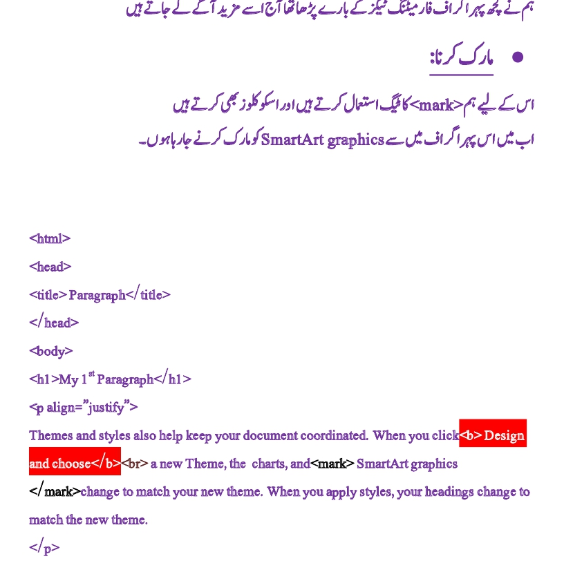 html tutorial in urdu pdf html in urdu pdf learn html in urdu pdf html tutorial in urdu pdf free download html book in urdu pdf free download html book in urdu pdf html urdu book www.urdupages.com - tutorials in urdu urdupages.com courses urdu to pashto learning book pdf urdupages.com urdu learning book pdf what is html in urdu html learning in urdu learn pashto language in urdu pdf www.urdupages.com urdu pages.com