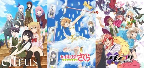 rekomendasi anime 2018 genre romance yang bagus, anime romance terbaru 2018