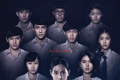 Sinopsis Siam Square (2017) - Film Horror Thailand