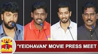 'Yeidhavan' Movie Press Meet | Thanthi Tv