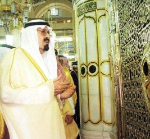 Imam Syafi'i Ulama Pewaris Nabi Ini Juga Bertawassul Di Makam Imam Abu Hanifah wahabi
