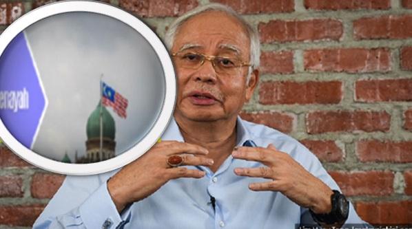 Najib Akhirnya Bukak Mulut Mengenai Kes 17 Pegawai Keselamatan Disyaki Curi Duit Dari Pejabat PM