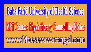 Baba Farid University of Health Science MPT Courses Physiotherapy Counselling Notice