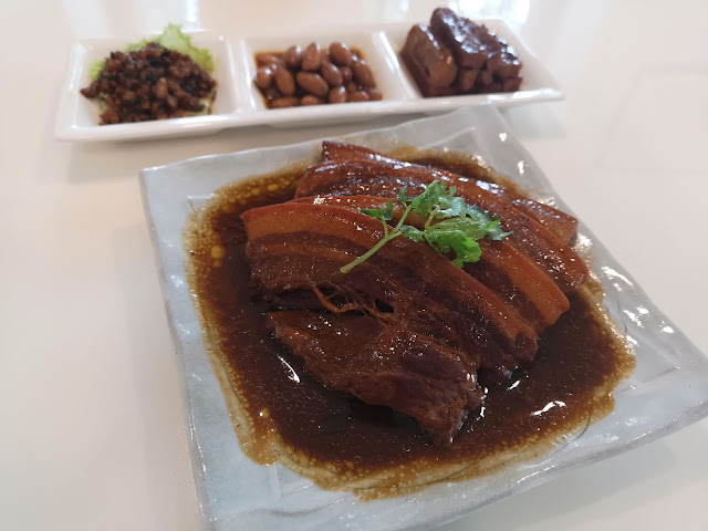 Braised Pork Belly with Preserved Vegetables