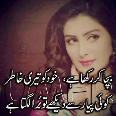 sad love poetry in urdu two lines,sad poetry images in 2 lines | Urdu poetry World,Urdu Poetry,Sad Poetry,Urdu Sad Poetry,Romantic poetry,Urdu Love Poetry,Poetry In Urdu,2 Lines Poetry,Iqbal Poetry,Famous Poetry,2 line Urdu poetry,Urdu Poetry,Poetry In Urdu,Urdu Poetry Images,Urdu Poetry sms,urdu poetry love,urdu poetry sad,urdu poetry download,sad poetry about life in urdu