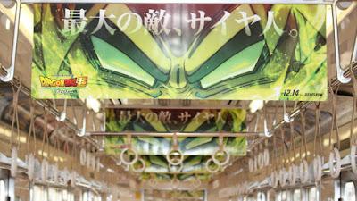 """""""Broly Train"""" el tren promocional de la película Dragon Ball Super: Broly"""