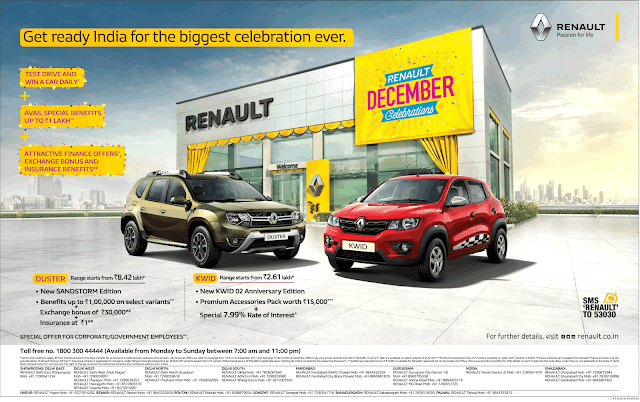 Renault cars december 2017 celebrations