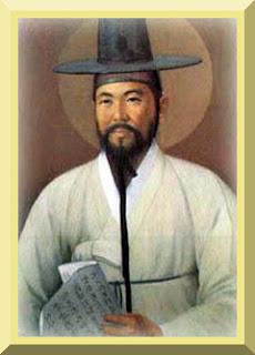 Saint Paul Chong Hasang