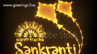 Sankranti Festival 2018 Wishes in Telugu HD
