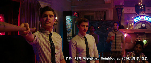Bad-Neighbours-2014-movie-scene