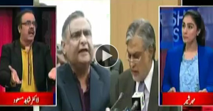 Live With Dr. Shahid Masood - 22nd October 2017