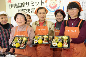 サミット弁当 てこねおんこ、パエリヤ寿司、きんこ大学芋など9品