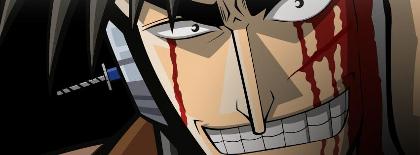 Kaiji: Against All Rules Translated