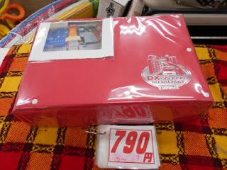 中古品のおでかけ立体マップ790円
