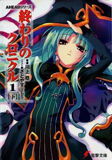 Download Owari no Chronicle Volume 1-B