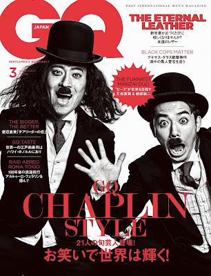 GQ JAPAN 2017-03月号 raw zip dl