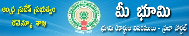 Meebhoomi portal for ap lands and adangals