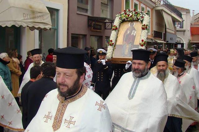 Πρέβεζα: Με Διήμερες Εκδηλώσεις Η Πρέβεζα Θα Τιμήσει Τον Πολιούχο Της Άγιο Χαράλαμπο