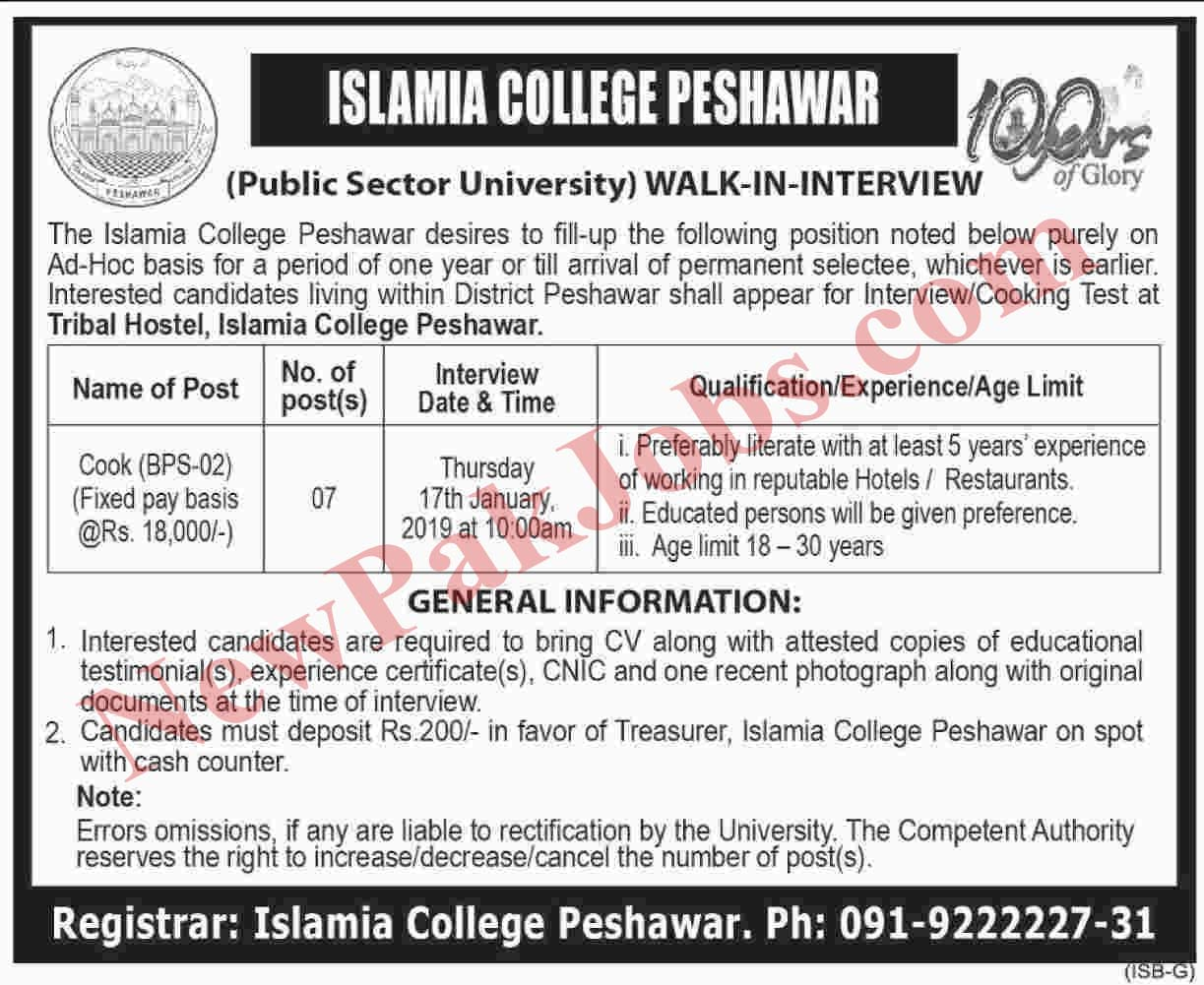 Walk in Interview Jobs in Islamia College Peshawar