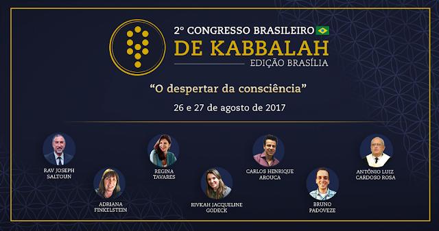 2º Congresso Brasileiro de Kabbalah reúne palestrantes de peso