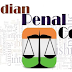 Indian Penal Code 1860 Download PDF in Gujarati