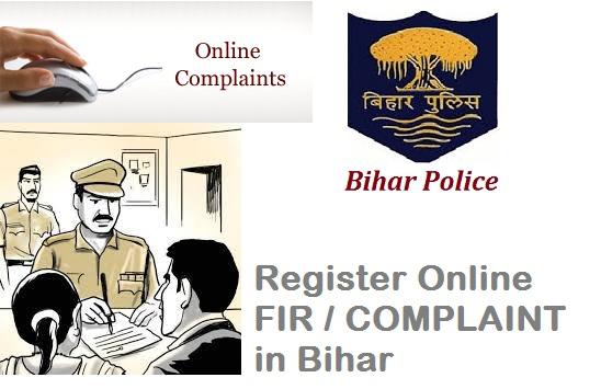 e-fir-police-complain-online