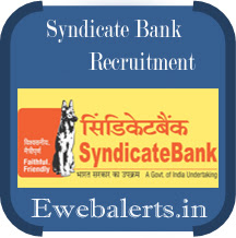 Syndicate Bank Sweeper Recruitment