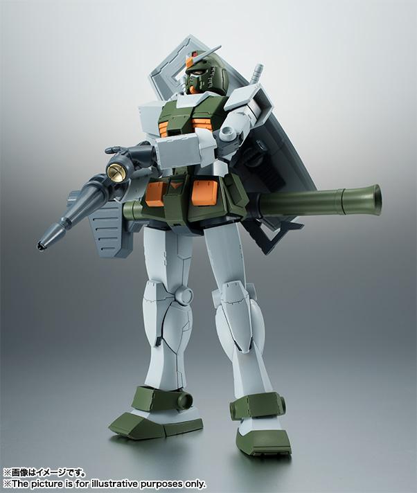 Robot Damashii Full Armor Gundam ANIME Ver.