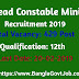 CISF Head Constable 429 Post | CISF HCM Bharti 2019 Apply online @Cisfrectt.in